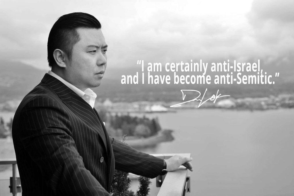 Who is Dan Lok?